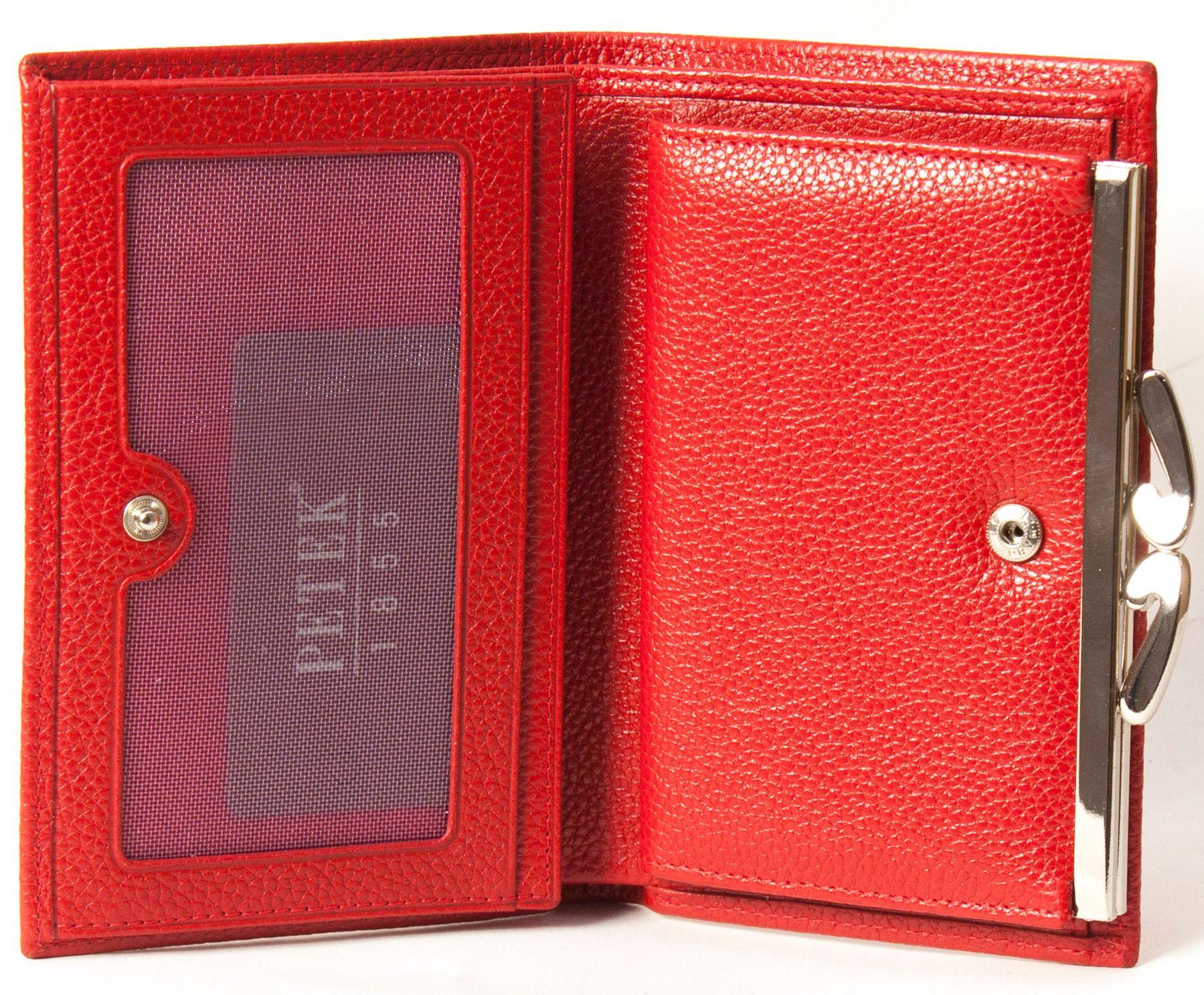 6dbdbd171f08 Кожаный женский кошелек Petek 370/1-046-110